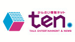 読売テレビ かんさい情報ネット ten. 【密着!警視庁渋谷警察署】