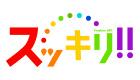 日本テレビ スッキリ!! 【死者9人新たな危険ドラッグ!?業者直撃…実態と恐怖】