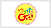テレビ信州 ゆうがたGet! 【潮干狩り2016】