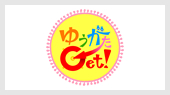 テレビ信州 ゆうがたGet! 【総理めし第2弾】