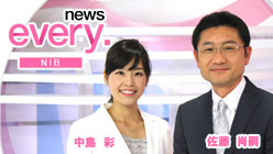 長崎国際テレビ NIB news every. 【中学受験2019】