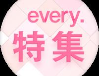 日本テレビ news every. <every.特集>【潮干狩り】