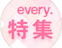 日本テレビ news every. <every.特集>【中学受験2020】